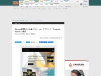元Lexar経営陣による新メモリーカードブランド「Prograde Digital」が発足 - デジカメ Watch