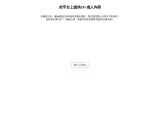 Best Washing Machine Repair in Delhi
