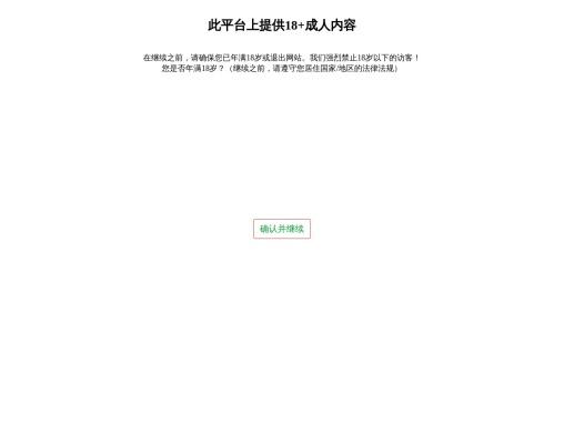 Whirlpool Microwave Repair in Delhi