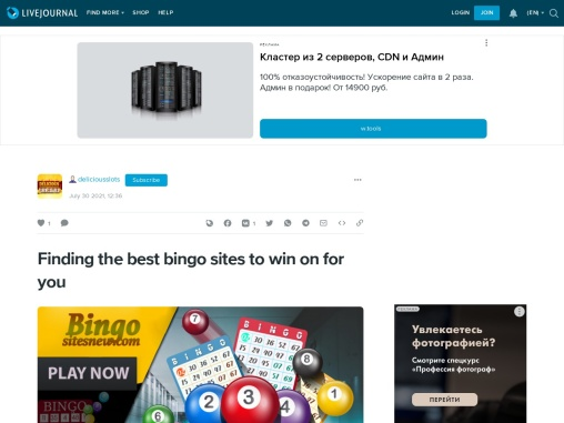 Finding the best bingo sites to win on for you