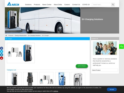 Commercial EV Chargers – Delta Electronics India