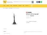 Esthetrix LED Curing Light