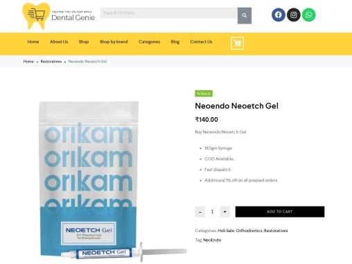 Neoendo Neoetch Gel product