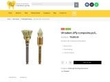 Ultradent Jiffy composite polishing brush