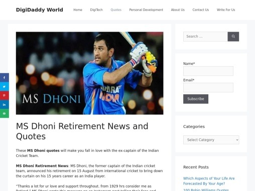MS Dhoni Retirement News and Quotes