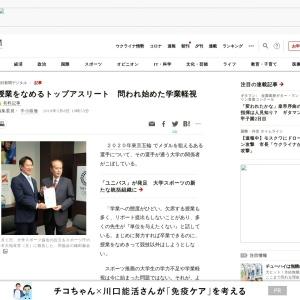 https://digital.asahi.com/articles/ASM375H58M37UTQP013.html?iref=comtop_8_06