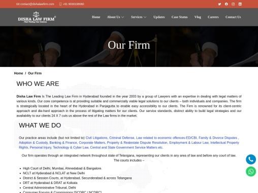 Top Civil Corporate Divorce Criminal Legal Firm In Hyd| Disha Law Firm