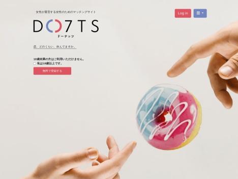 DO7TS(ドーナッツ)の口コミ・評判・感想