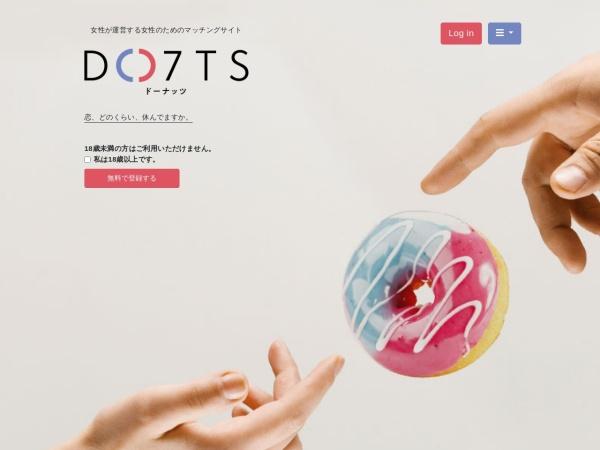DO7TS(ドーナッツ)