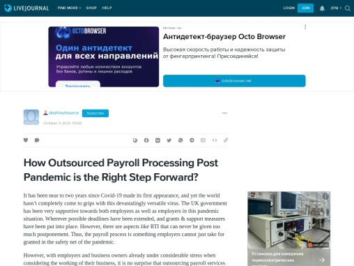 How Outsourced Payroll Processing Post Pandemic is the Right Step Forward?
