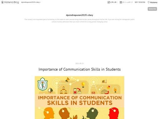 Importance of Communication Skills in Students – Dpsindirapuram