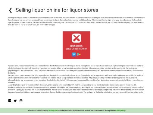 Selling liquor online for liquor stores