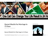 Qurani Wazifa For Marriage In 11 Days