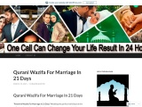 Qurani Wazifa For Marriage In 21 Days