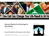 Qurani Wazifa For Marriage In One Week