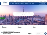 Business Consultants In Dubai, UAE | Dubai Business Advisors