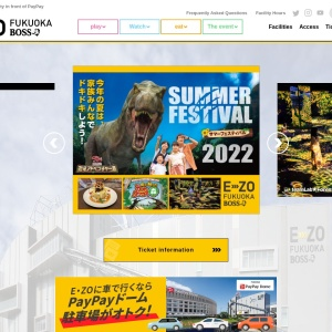BOSS E・ZO FUKUOKA(ボス イーゾ フクオカ)公式サイト