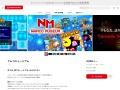 Nintendo Switch|ダウンロード購入|ナムコミュージアム