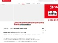 Nintendo Switch|ダウンロード購入|スーパーファミコン Nintendo Switch Online