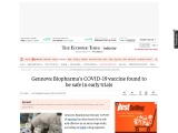 Gennova Biopharma's COVID-19 vaccine found to be safe in early trials