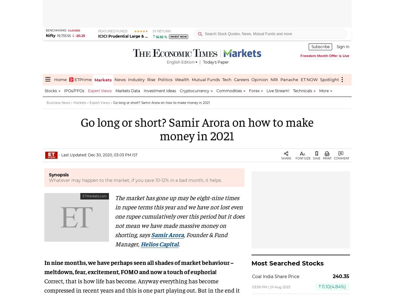 Go long or short? Samir Arora on how to make money in 2021 – Economic Times