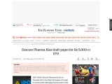 Emcure Pharma files draft paper for Rs 5,000 cr IPO
