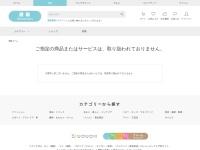 【La Verveine(ラ ヴェルヴェンヌ) 様応援します】飲食店支援金付き#大分エール通販!キッズに大人気!フェルトのお弁当セット/おままごと/プレゼント/ギフト/かわいい/綿/コットン/手作り/手縫い/ハンドメイド/MANAFULL(マナフル)