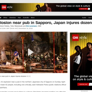Japan explosion: Dozens injured by blast in Sapporo  - CNN