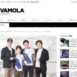 芸能事務所アミューズがeスポーツに進出。「チーム リキッド」と戦略的パートナーシップ契約を締結 – VAMOLA eFootball News