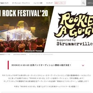 FUJI ROCK FESTIVAL'20「ROOKIE A GO-GO」 | Eggs|インディーズバンド音楽配信サイト