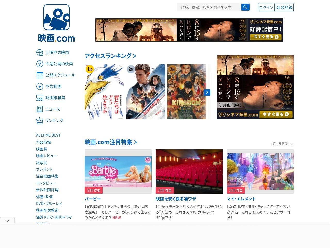【国内映画ランキング】「ハン・ソロ」首位スタート!「万引き家族」は興収30億突破