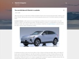 The new MG Marvel R Electric SUV