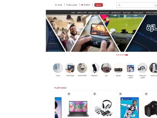 Elghazawy Mall For Electronics