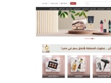 Elghazawy Mall For Health and Beauty