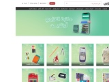 Elghazawy Mall For Stationery
