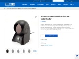 Omnidirectional Barcode Scanner | Laser Omni-directional Barcode Scanner