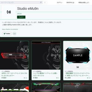 Studio eMu9n - BOOTH
