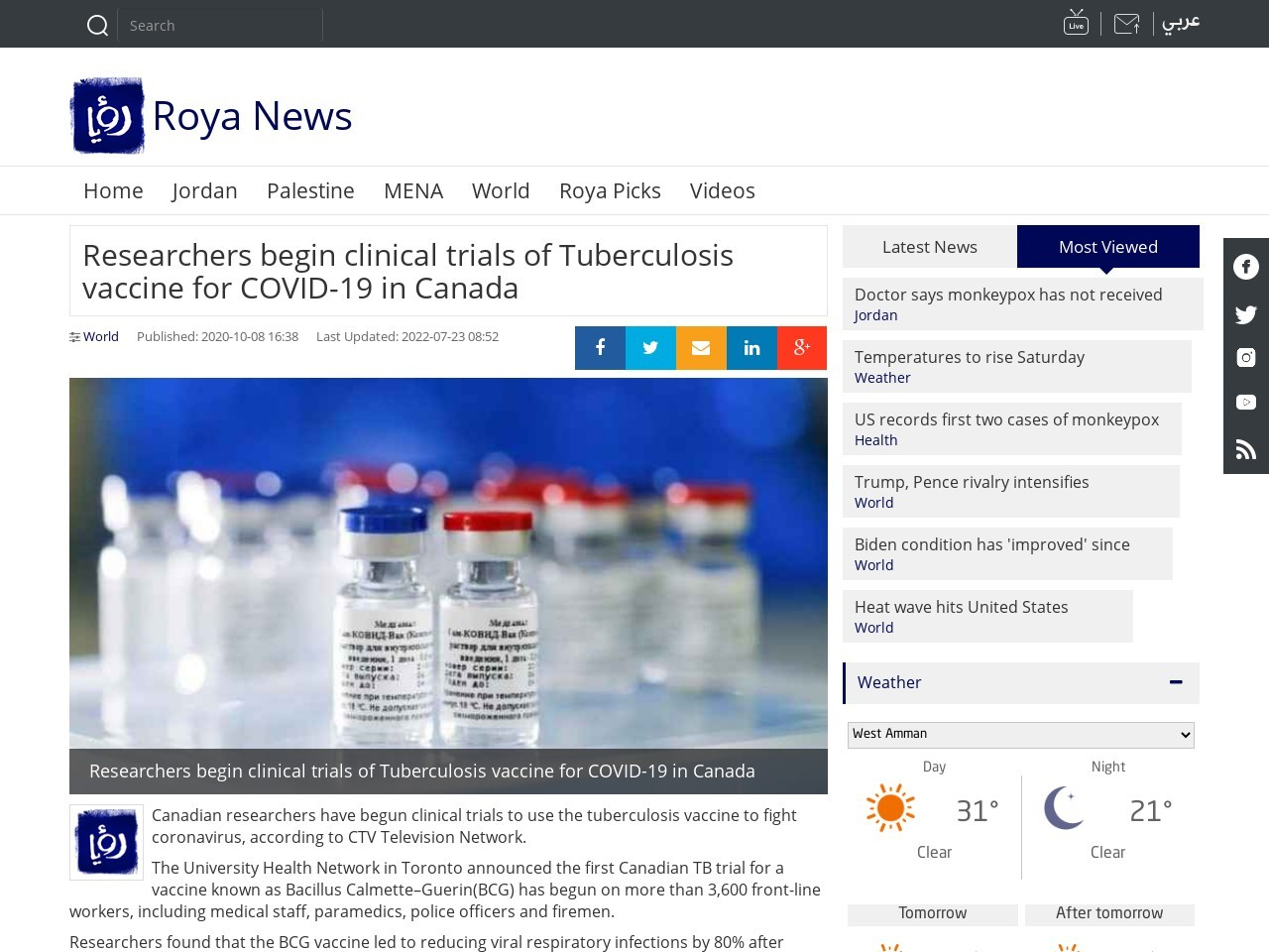 Researchers begin clinical trials of Tuberculosis vaccine for COVID-19 in Canada