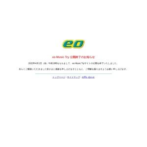eo Music Try(イオ・ミュージック・トライ)|歴代受賞者 19/20