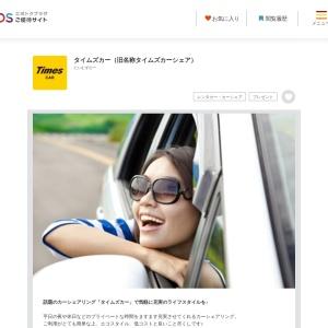 https://epotoku.eposcard.co.jp/detail/index.html?ssfid=18006