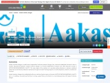 Aakash Institute, Margao goa india