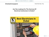 Find The Best Electricians In Dubai | Electrician Abu Dhabi