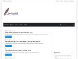 Class 9 Bangla Assignment Answer