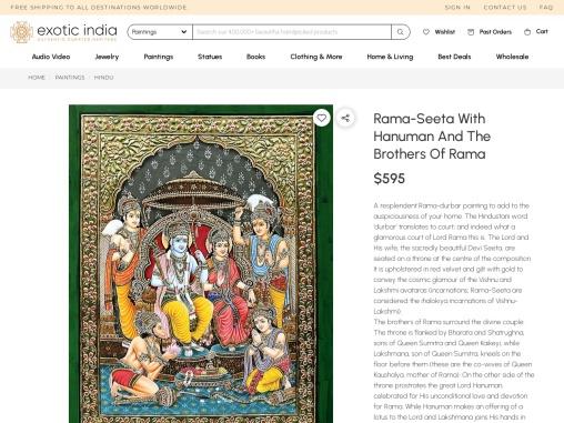 Rama-Seeta With Hanuman And The Brothers Of Rama – Watercolor On Board