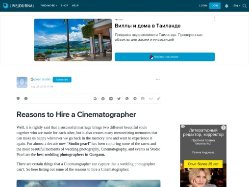 Reasons to Hire a Cinematographer
