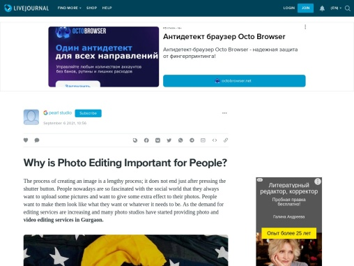 Why is Photo Editing Important for People?