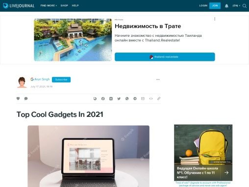 Top Cool Gadgets In 2021 Malaysia