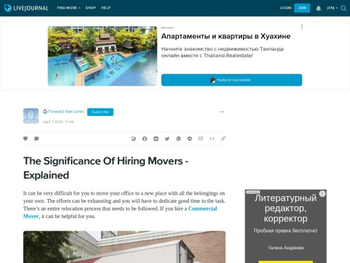 The Significance Of Hiring Movers – Explained