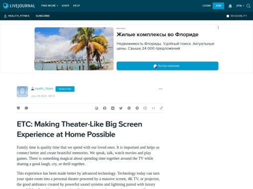 ETC: Making Theater-Like Big Screen Experience at Home Possible