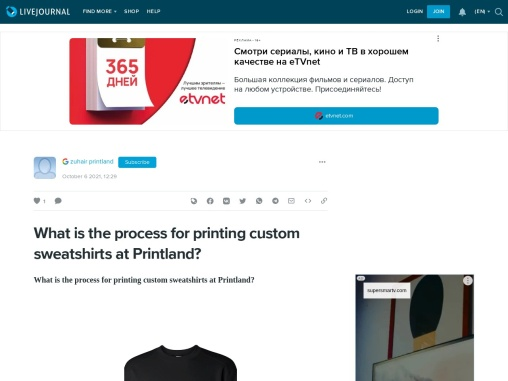 What is the process for printing custom sweatshirts at Printland?